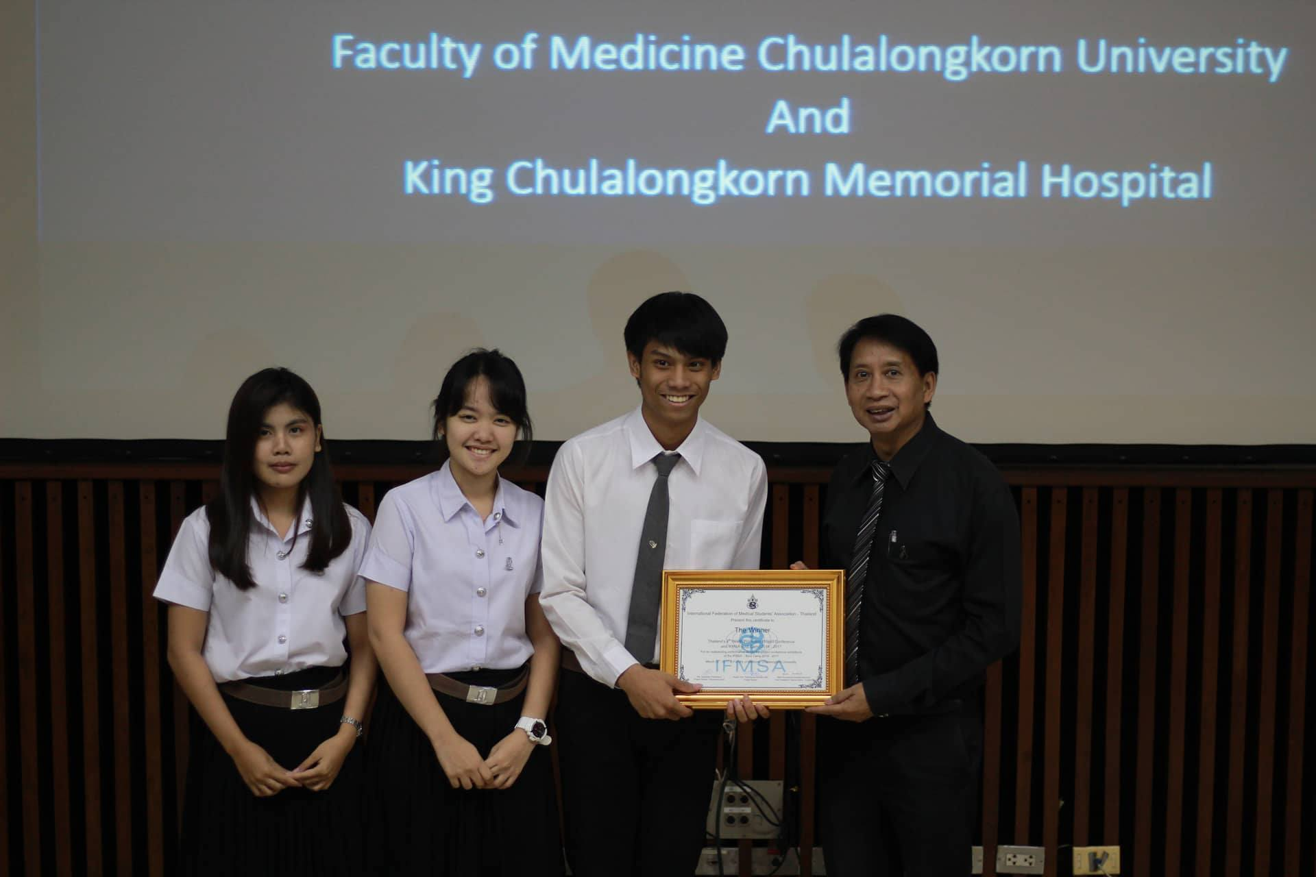 MSU Medical Students Win the Best Health Promotion Project Award 2017