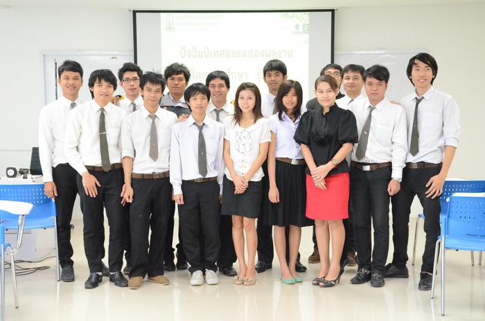 งานปัจฉิมนิเทศและแสดงผลงานสหกิจศึกษา รุ่นที่ 26 นิสิตสาขาวิชาเทคโนโลยีสารสนเทศและการสื่อสาร และสาขาวิชาวิทยาการคอมพิวเตอร์