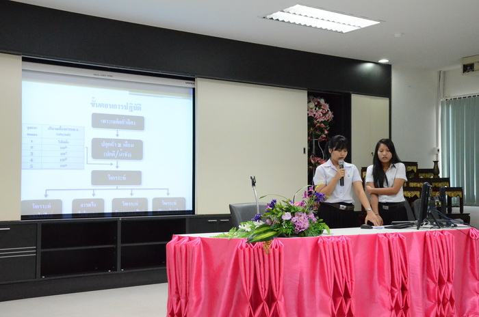 งานปัจฉิมนิเทศและแสดงผลงานสหกิจศึกษา รุ่นที่ 26 สาขาวิชาจุลชีววิทยา คณะวิทยาศาสตร์