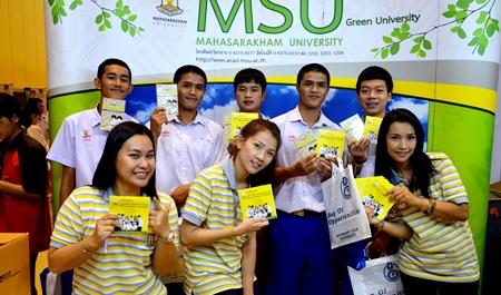 มมส เข้าร่วมงานตลาดนัดหลักสูตร ครั้งที่ 17 ณ มหาวิทยาลัยอุบลราชธานี จังหวัดอุบลราชธานี