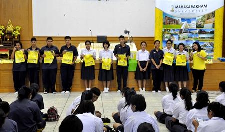 มมส แนะแนวการศึกษาระดับปริญญาตรี ระบบรับตรง ปี 2557 ณ โรงเรียนสตรีอ่างทอง