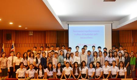 อบรมการพูดเพื่อการแนะแนวการศึกษา ปีการศึกษา 2558