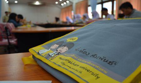 กองบริการการศึกษา จัดโครงการอบรมการพูดเพื่อการแนะแนวการศึกษา