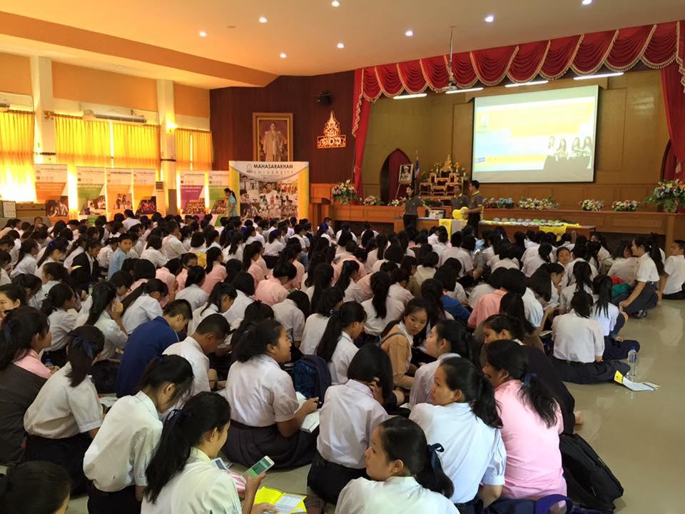 มมส จัดแนะแนวการศึกษาในระดับปริญญาตรี ระบบรับตรง ประจำปีการศึกษา 2560 ณ จังหวัดนครพนม