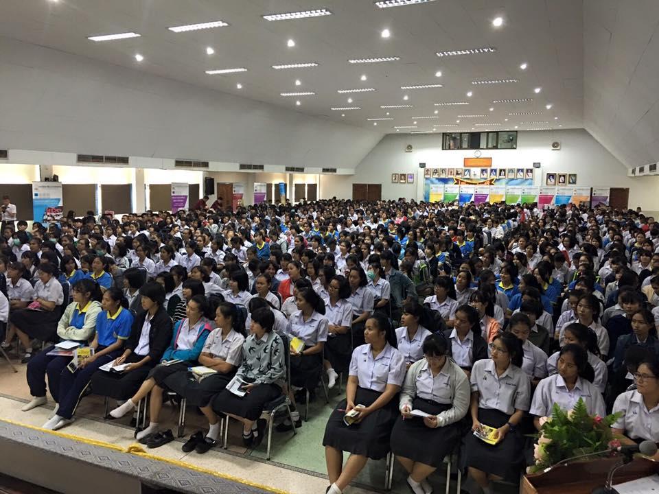มมส จัดแนะแนวการศึกษาในระดับปริญญาตรี ระบบรับตรง ประจำปีการศึกษา 2560 ณ จังหวัดอุดรธานี
