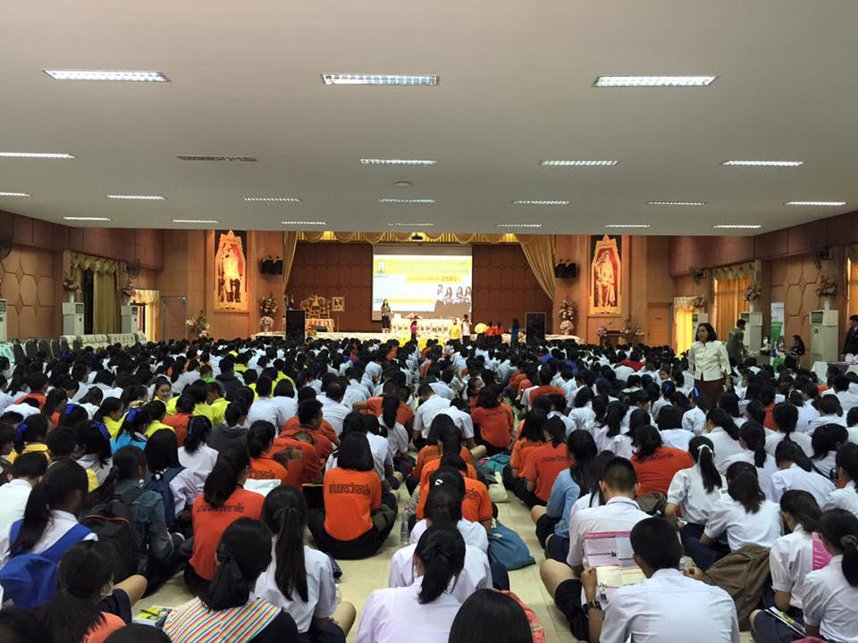 มมส จัดแนะแนวการศึกษาในระดับปริญญาตรี ระบบรับตรง ประจำปีการศึกษา 2560 ณ จังหวัดขอนแก่น
