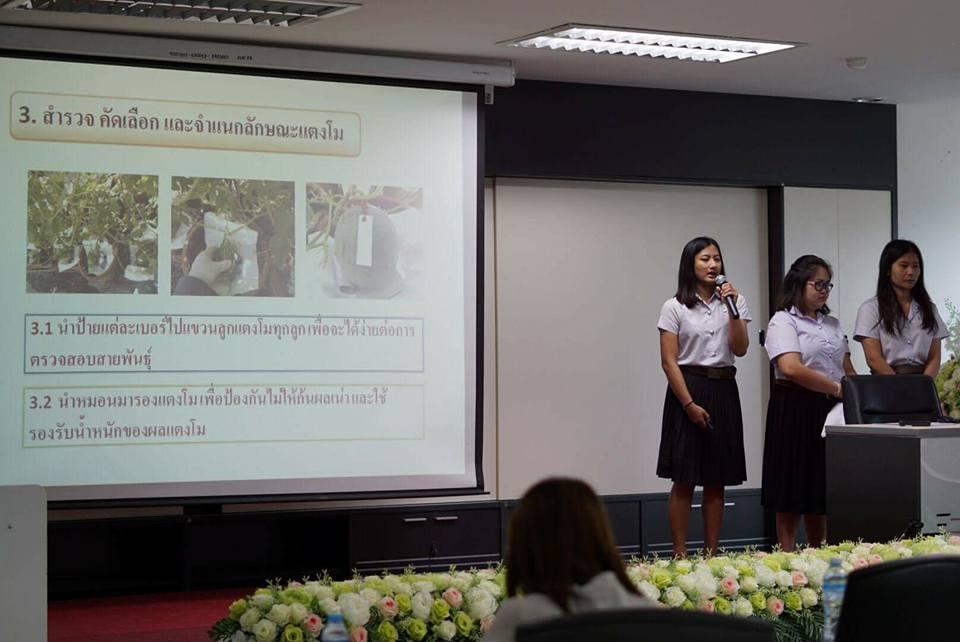 งานสหกิจศึกษากองบริการการศึกษาจัดงานปัจฉิมนิเทศ