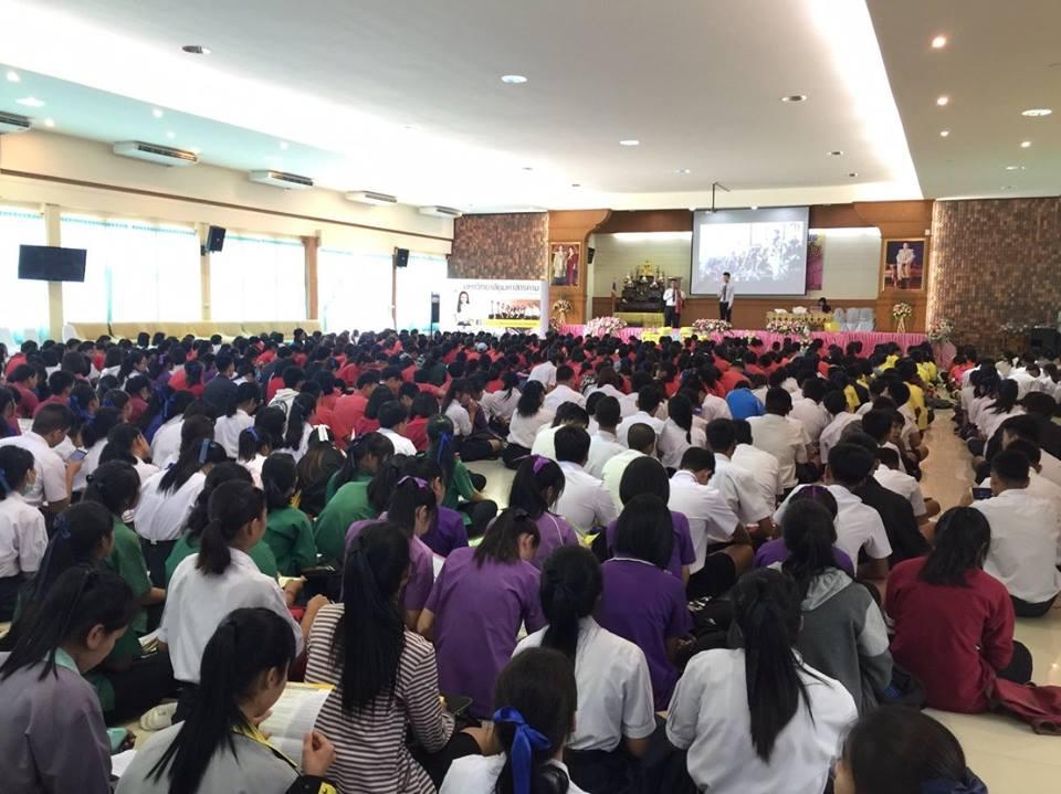 มมส จัดกิจกรรมแนะแนวการศึกษาในระดับปริญญาตรี ประจำปีการศึกษา 2561 ณ  จ.ยโสธร
