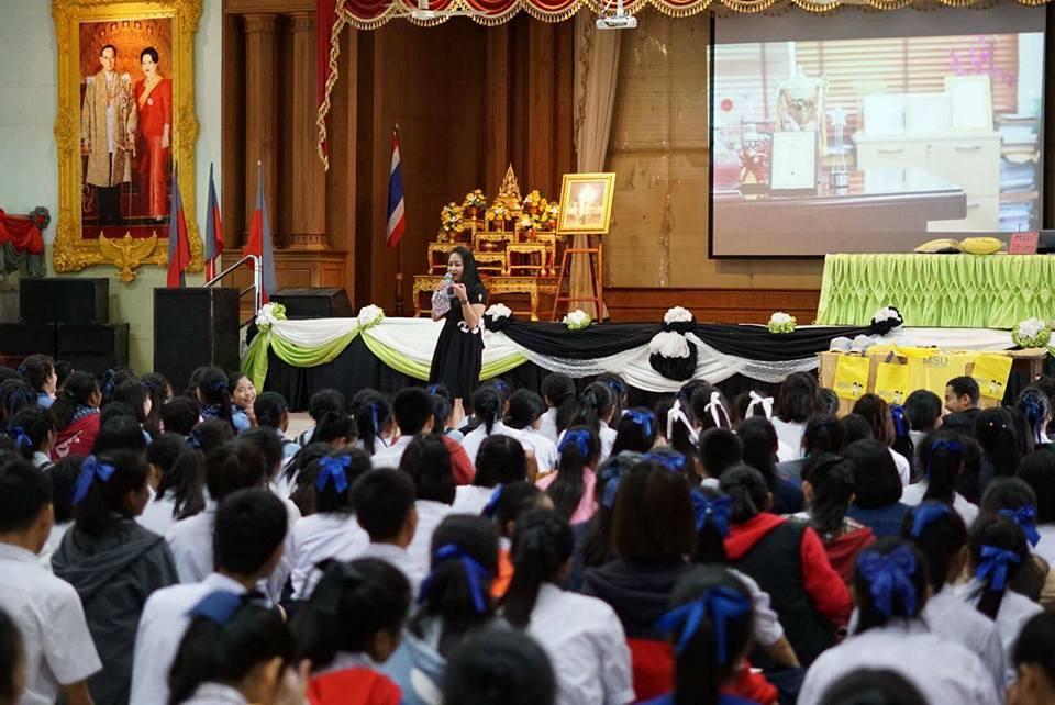 มมส จัดแนะแนวการศึกษาในระดับปริญญาตรี ประจำปีการศึกษา 2561 ณ จ.นครพนม