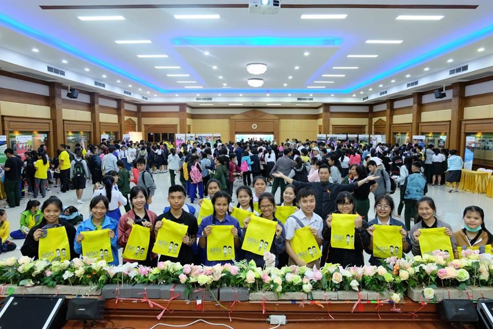มมส จัดกิจกรรมแนะแนวการศึกษาในระดับปริญญาตรี ประจำปีการศึกษา 2561 ณ จ.ร้อยเอ็ด