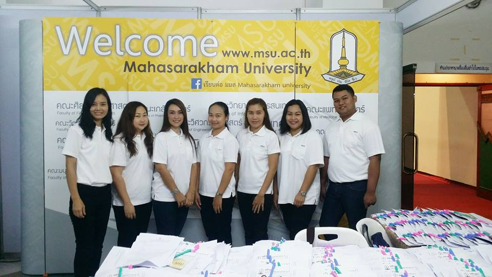 มมส เข้าร่วมงานตลาดนัดหลักสูตร ครั้งที่ 22 ณ มหาวิทยาลัยเชียงใหม่  จังหวัดเชียงใหม่