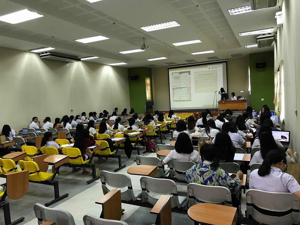 งานสหกิจศึกษา กองบริการการศึกษา จัดงานปัจฉิมนิเทศ และนำเสนอผลงานสหกิจศึกษา