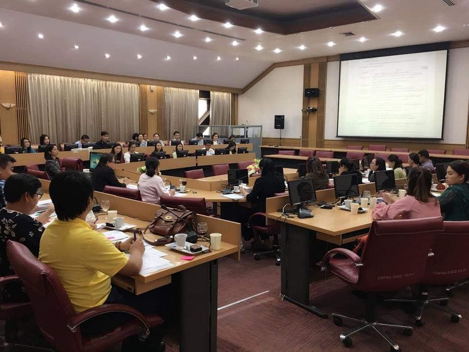 กองบริการการศึกษา จัดประชุมเรื่อง การรับบุคคลเข้าศึกษาในระดับปริญญาตรี ประจำปีการศึกษา 2562