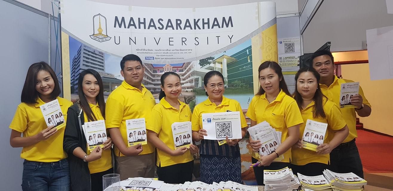 เข้าร่วมงาน นิทรรศการตลาดนัดหลักสูตร อุดมศึกษาครั้งที่ 23 ณ มหาวิทยาลัยเชียงใหม่