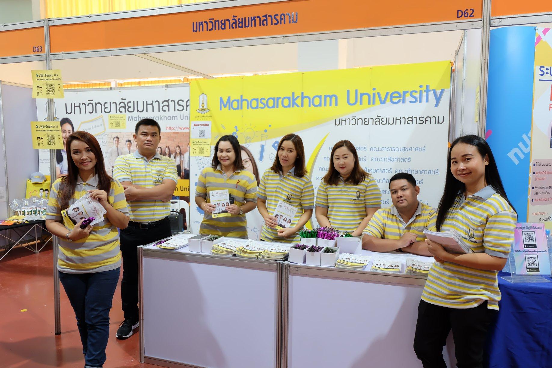 กองบริการการศึกษา เข้าร่วมงาน นิทรรศการตลาดนัดหลักสูตร อุดมศึกษา