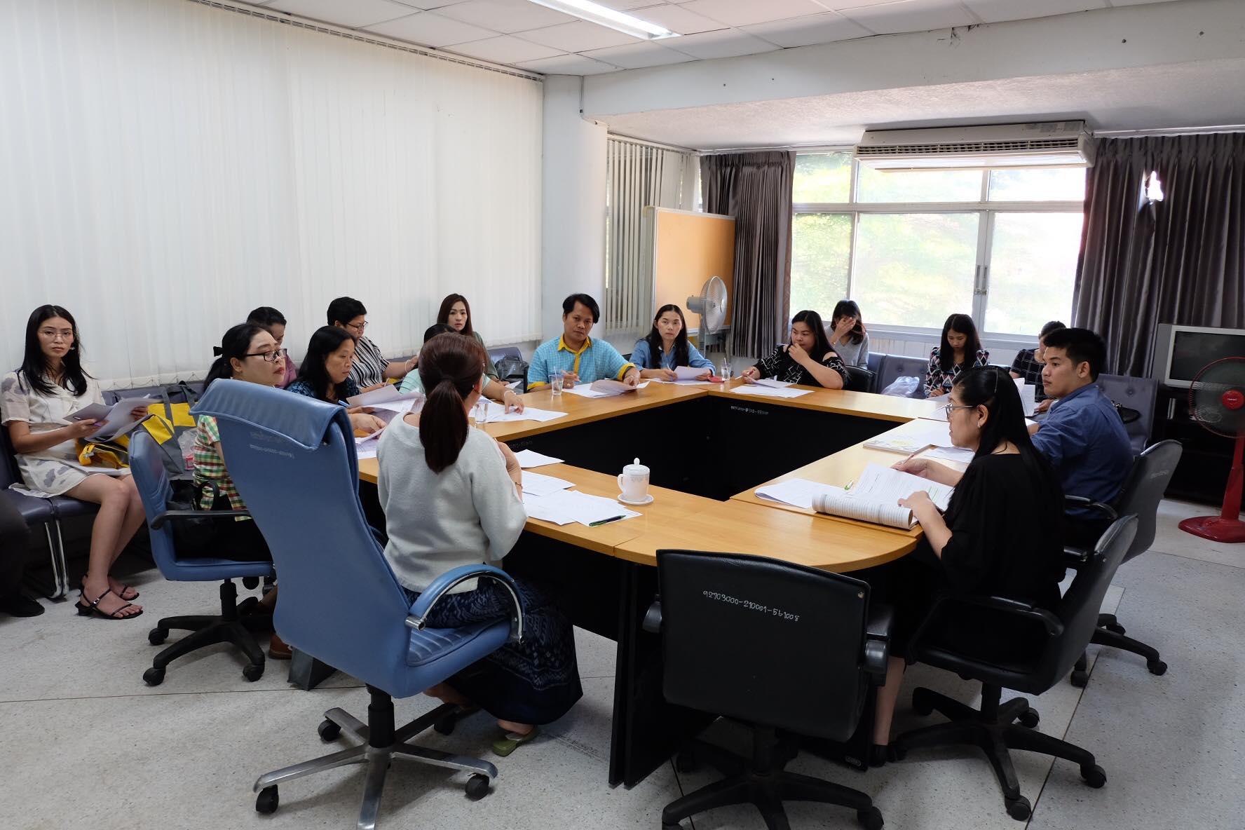 กองบริการการศึกษา จัด KM TCAS รอบที่ 1 การรับด้วย Portfolio