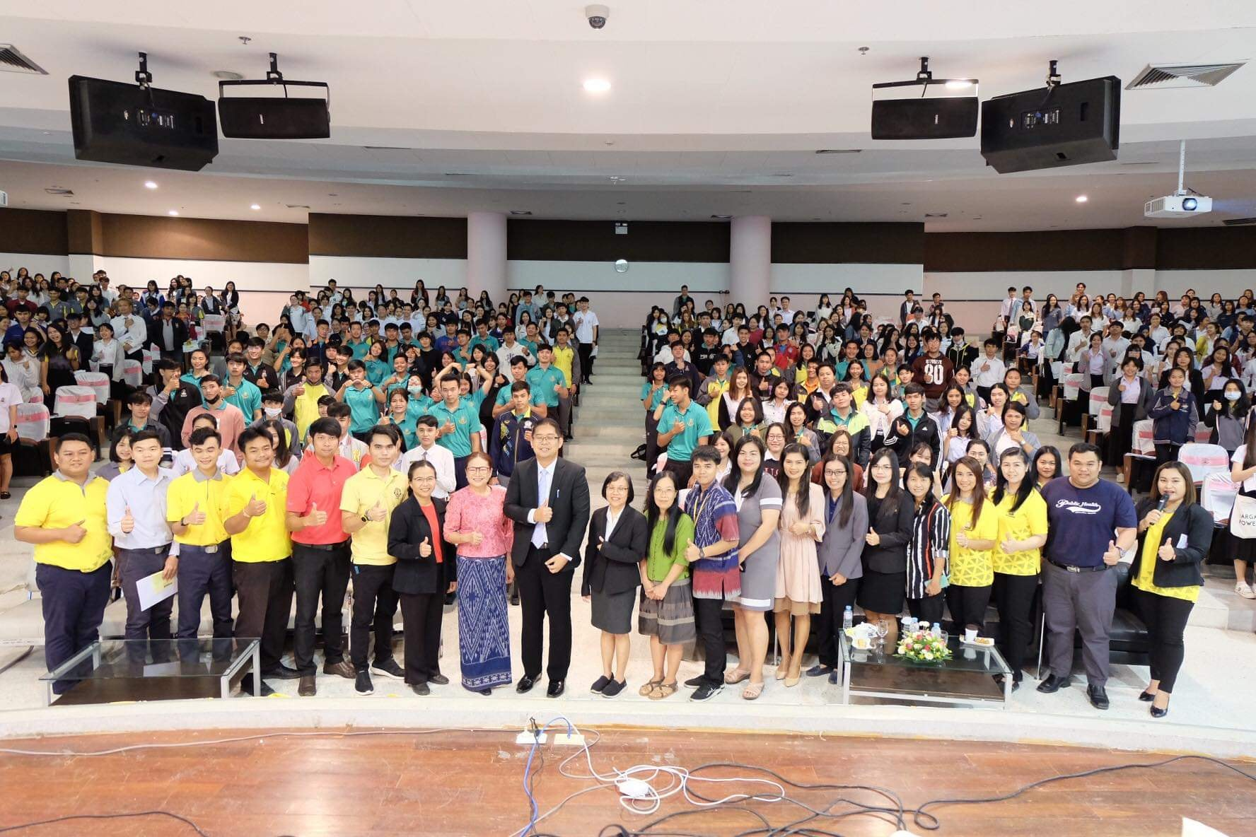 จัดโครงการเตรียมความพร้อมก่อนเข้าสู่โลกอาชีพ มหาวิทยาลัยมหาสารคาม ประจำปี 2563