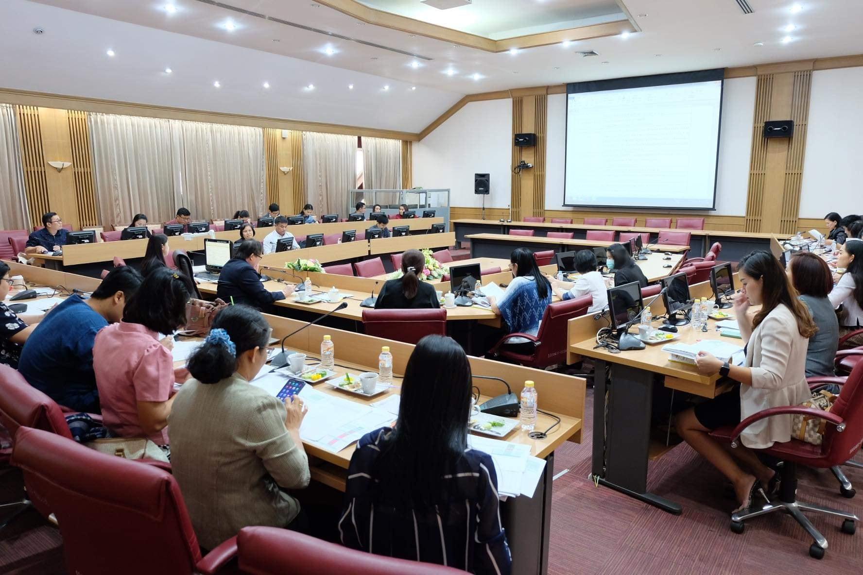 จัดประชุมปรับแผนการรับเข้าศึกษาในระดับปริญญาตรี ประจำปีการศึกษา 2563