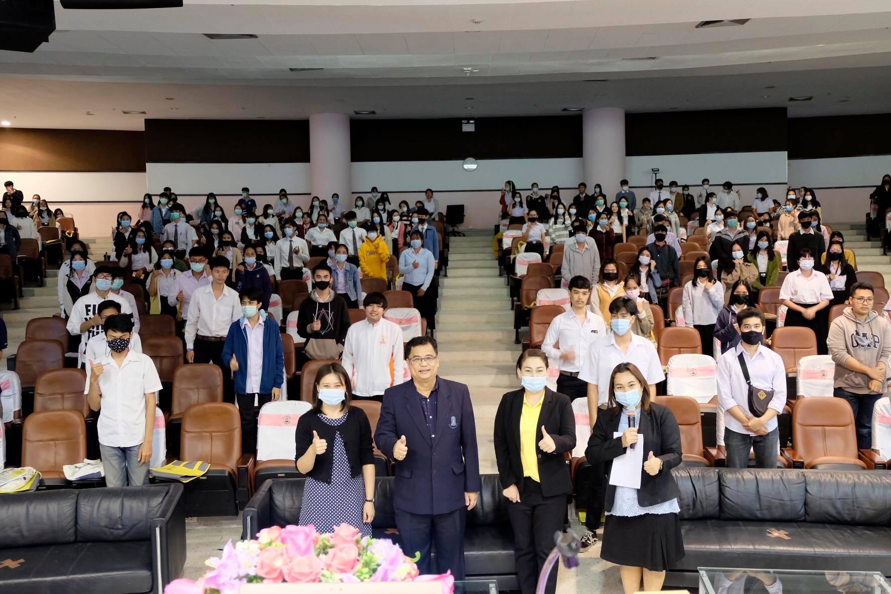 งานสหกิจศึกษา จัดโครงการปฐมนิเทศนิสิตสหกิจศึกษา รุ่นที่ 44 ภาคการศึกษาที่ 2 ประจำปีการศึกษา 2563